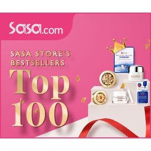 畅销单品前100香港莎莎官网护肤品、化妆品热卖
