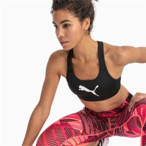 Puma帕梅拉 泫雅 娜扎同款 4色可选运动内衣