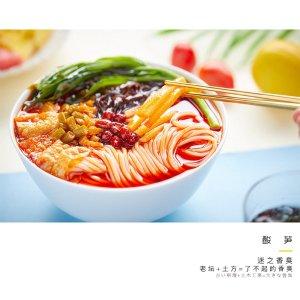 螺蛳粉柳州特产螺狮粉酸辣粉300gx3袋速食螺丝粉方便面米线
