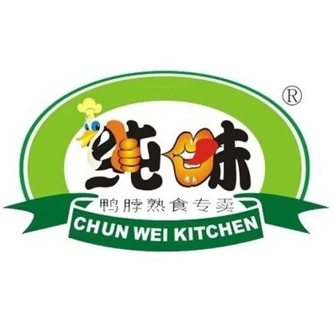20% OffDealmoon Exclusive: Chun Wei Kitchen Chinese Snacks Limited Time Offer