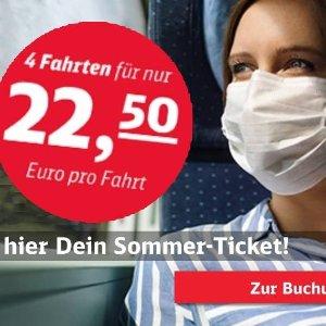 单程最低仅€17.5 包括ICE和IC德铁夏日特价票Sommer-Ticket来啦!全德任意时间地点 4次仅€70