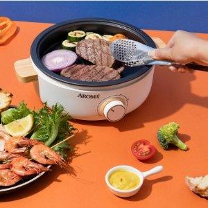 Dealmoon Exclusive: Aroma Housewares AMC-130 Whatever Pot Indoor Grill Cooking Hot Pot