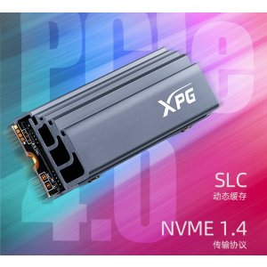 $199.99New Release:XPG GAMMIX Gaming S70 M.2 PCIe 4.0 SSD