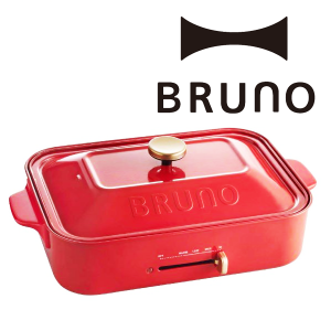 20% OffLast Day: Hong Mall Selected BRUNO Products on Sale