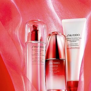 Dealmoon Exclusive! 10-pc Trial Bundle with $50 Sitewide] Purchase @ Shiseido
