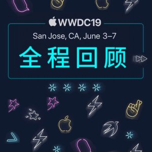 Say hello to whole new systemsApple WWDC19 is coming