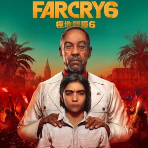 $69.99 是不是BUG不知道来不及解释Far Cry 6 实体版 PS / XBOX 发布就享折扣!
