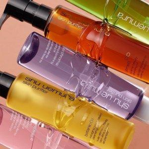无门槛7折或送化妆包+樱花洁颜油Shu Uemura 卸妆油专场热卖 以油溶油 一步洁净