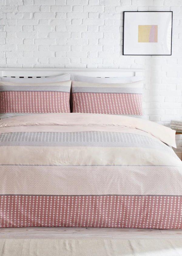 Geo Stripe Reversible Duvet Cover – Pink