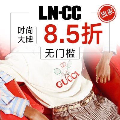 独家8.5折 £344收Gucci 迷你链条小包LN-CC 精选时尚单品闪促 收Gucci、YSL、BBR、Off-White