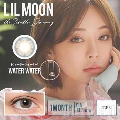 【2%返点】LIL MOON water water  月抛1枚人气混血No.1