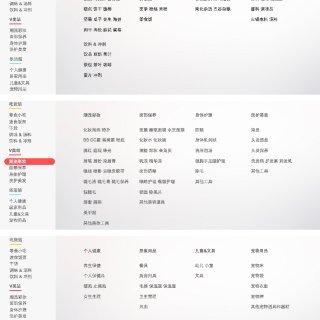 "Vmartgo中日韩尖货秒杀价,""最低价保证""轻松淘"