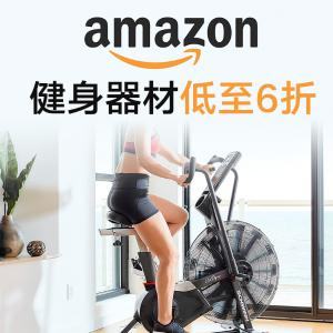 低至6折 运动器材推荐2021年新年新气象 爱自律的你Get好身材