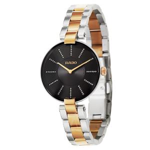 Lowest price Rado Women's Coupole M Watch R22850713