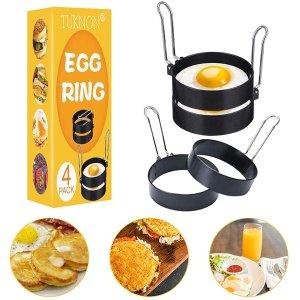 仅€12收4件 平均€3/个元气早餐必备:鸡蛋模具4件套 做出完美圆形 自制鸡蛋汉堡