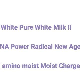 初夏美白,你准备好了么?Albion Exage Pure White Milk测评