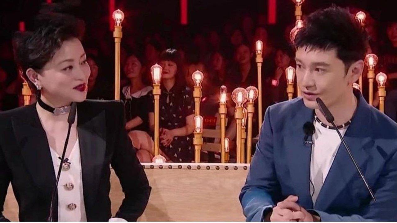 52岁杨澜惊现《浪姐》!这才是真正中国范儿的知性风!