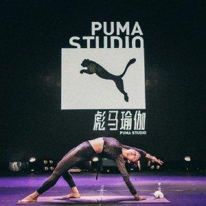 低至4.8折 运动内衣$20起Puma 瑜伽运动服饰专区 白天打工人,晚上瑜伽魂