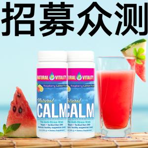 纯天然镁元素,领域销量第一完美平衡状态,Natural Calm镁补充剂
