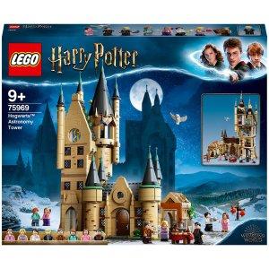 Lego霍格沃茨天文塔