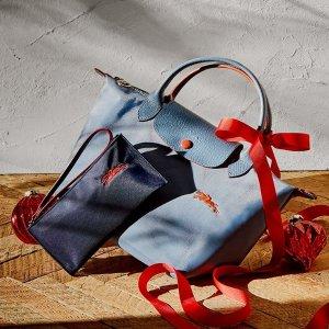 $65.99起 通勤旅行必备好包独家:Rue La La  Longchamp 经典饺子包热卖