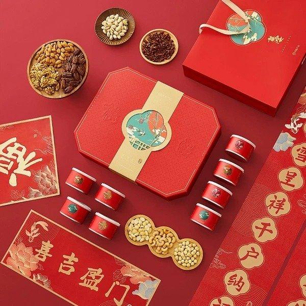 【中国直邮】春节限定 祺宴坚果礼盒 800克(赠礼袋)
