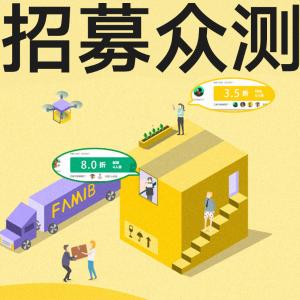 快速便捷,价值¥500运费代金券反向海淘国产好物,Famiboat国际转运