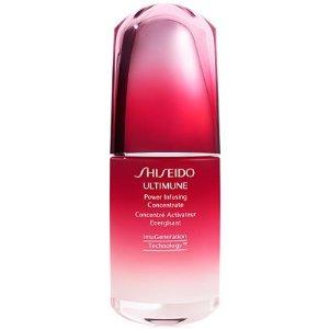 Shiseido红腰子精华 50ml