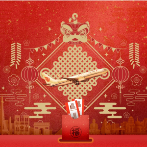 15% off on Flights  from the U.S.Air China Spring Festival Early Bird
