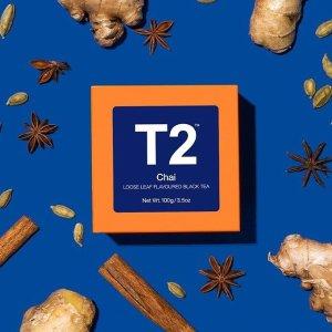 低至5折 茶叶套装$5起T2 茶包礼盒清仓特卖 $25收明星茶包5件套礼盒 茶包茶杯套装$35