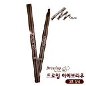 Etude House Drawing Eye Brow #3 Brown: Beauty