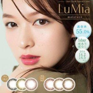 日抛美瞳/彩片 LuMia moisture 10片装(5副) 含水量55.0% 14.2mm 14.5mm