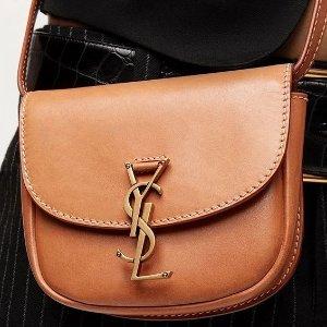 正价商品享9折TESSABIT官网 新季度服饰、包包热促 收YSL、Givenchy、Chloe等