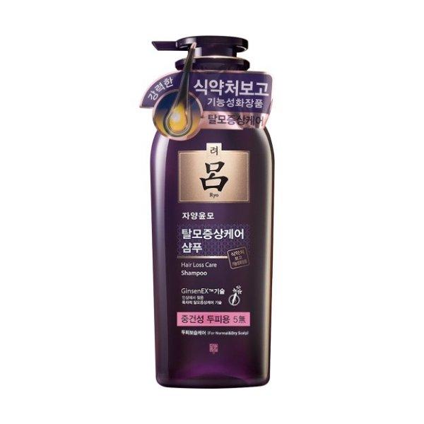 韩国RYO吕 紫色防脱发固发滋养洗发水 400ml 适合中干性发质 新老版本随机发送 - 亚米网