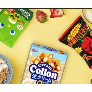低至$1.16+满额包邮!日本直邮超美味零食!xiji西集网精选日本食品保健品限时热卖