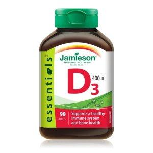 维生素D3  90粒