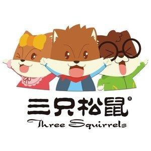 加拿大本地发货 店铺满¥168减¥20天猫年货节最后一天:三只松鼠满¥299包邮