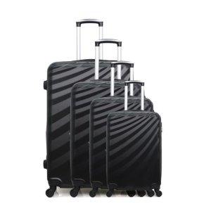 1.8折!行李箱4件套