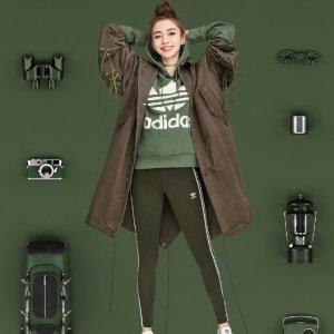 67折 £28起收潮鞋 baby同款不同色运动裤也有Adidas 全场运动鞋,运动服饰超值折扣热卖
