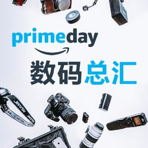 Top 30 The last 5 hours of Prime Day