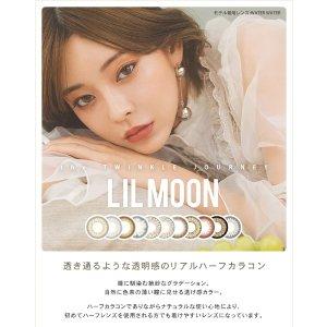 LIL MOON月抛美瞳 2片装(1副)