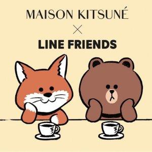 加拿大可买 收藏及时更新夏日必败:Maison Kitsune x Line Friends 可爱联名款 官网已发售