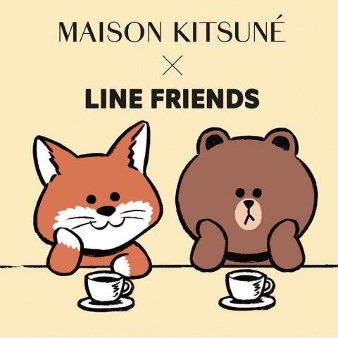 直接85折 €63收托特包 双倍可爱Maison Kitsune x Line Friends 可爱联名款发售 快抢!