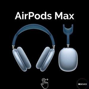 定价优势 变相8.1折起苹果蓝牙耳机专场 新款airpods Max即将上线 好价收airpods Pro