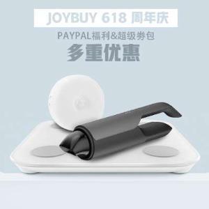 小米智能体脂秤 $46.99 + 额外优惠JoyBuy 618 周年庆 小米、京造等精品国货特价促销