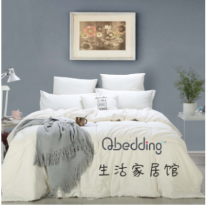 From $23.98Qbedding Home & Bedding: Fall Special