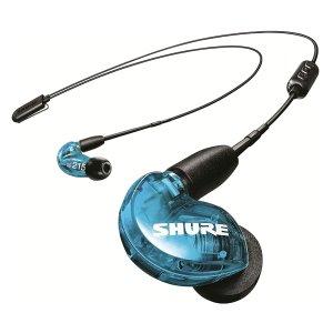 $79 四色可选Shure SE215 动圈耳机 带官方蓝牙5.0耳机线