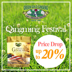 $0 Ginseng fibers for all orders$100+But 3 Get 1 FREE: Spring Sale: Price Drop up to 20%  Ginseng fibers for all orders over $100!