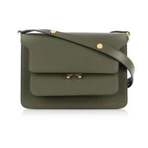 MarniEmerald Green Smooth Leather Trunk Shoulder Bag