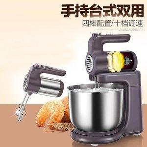 小浣熊 电动打蛋器 家用手持台式搅拌和面机 DDQ-A40A1